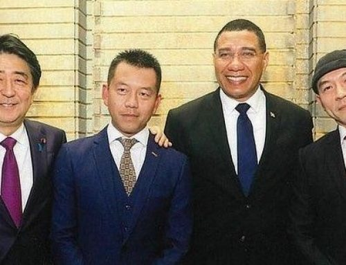 Prime Ministers Abe and Holness Celebrate Jamaica's Culture in Japan with Mighty Crown